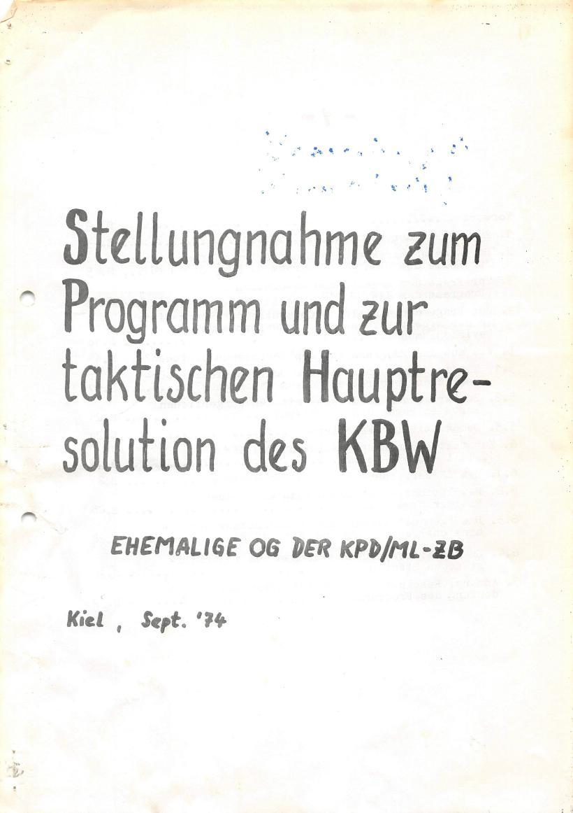 Kiel_ZB_1974_Stellungnahme_zum_KBW_01