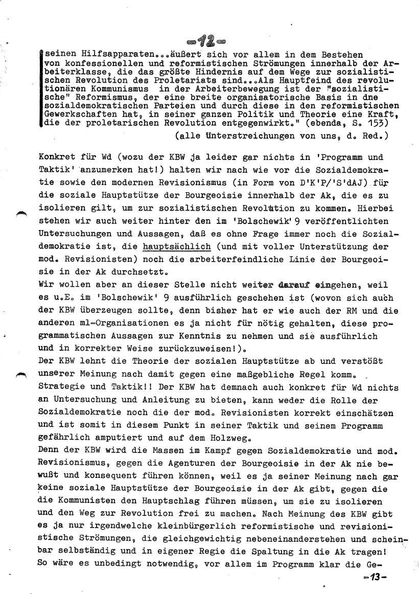 Kiel_ZB_1974_Stellungnahme_zum_KBW_13