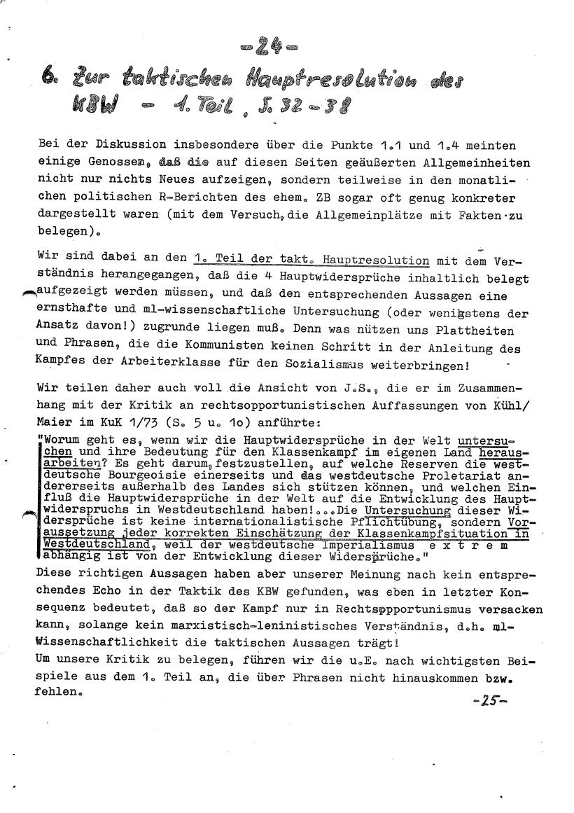 Kiel_ZB_1974_Stellungnahme_zum_KBW_25