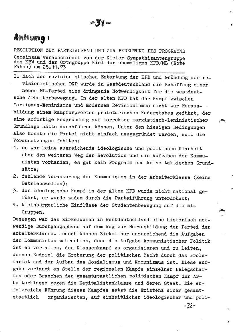 Kiel_ZB_1974_Stellungnahme_zum_KBW_32