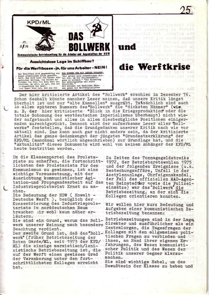 Kiel_Herausforderung_1977_01_25