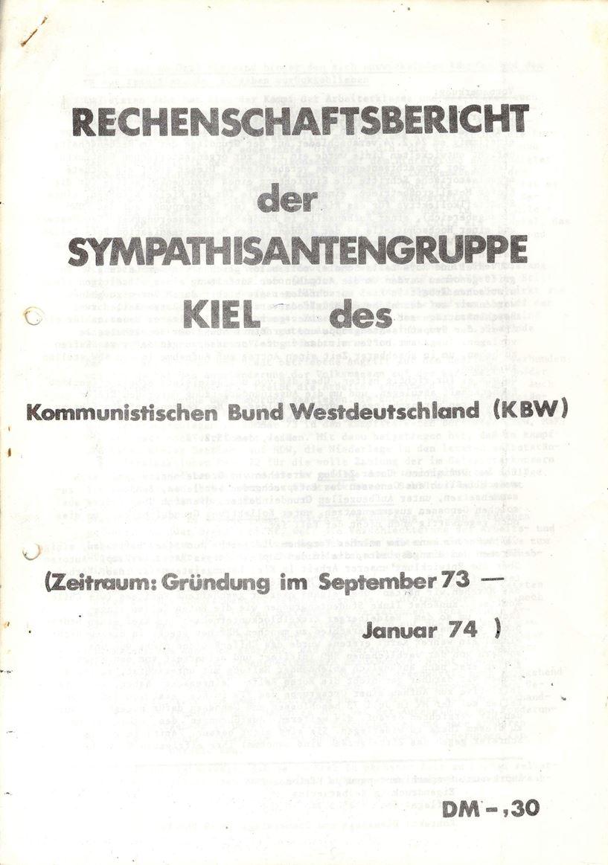 Kiel_KBWIntern243