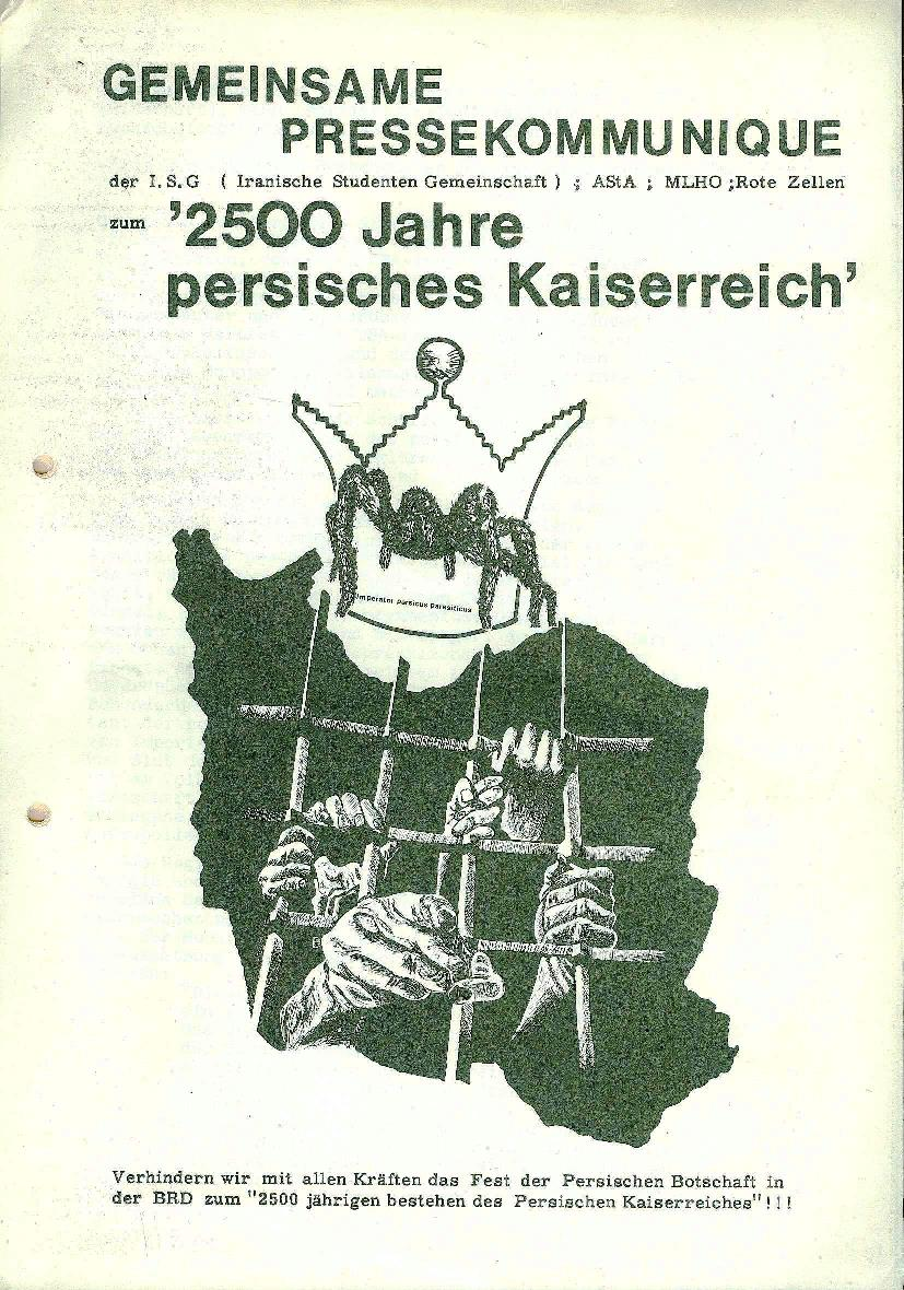 Kiel_Hochschule006
