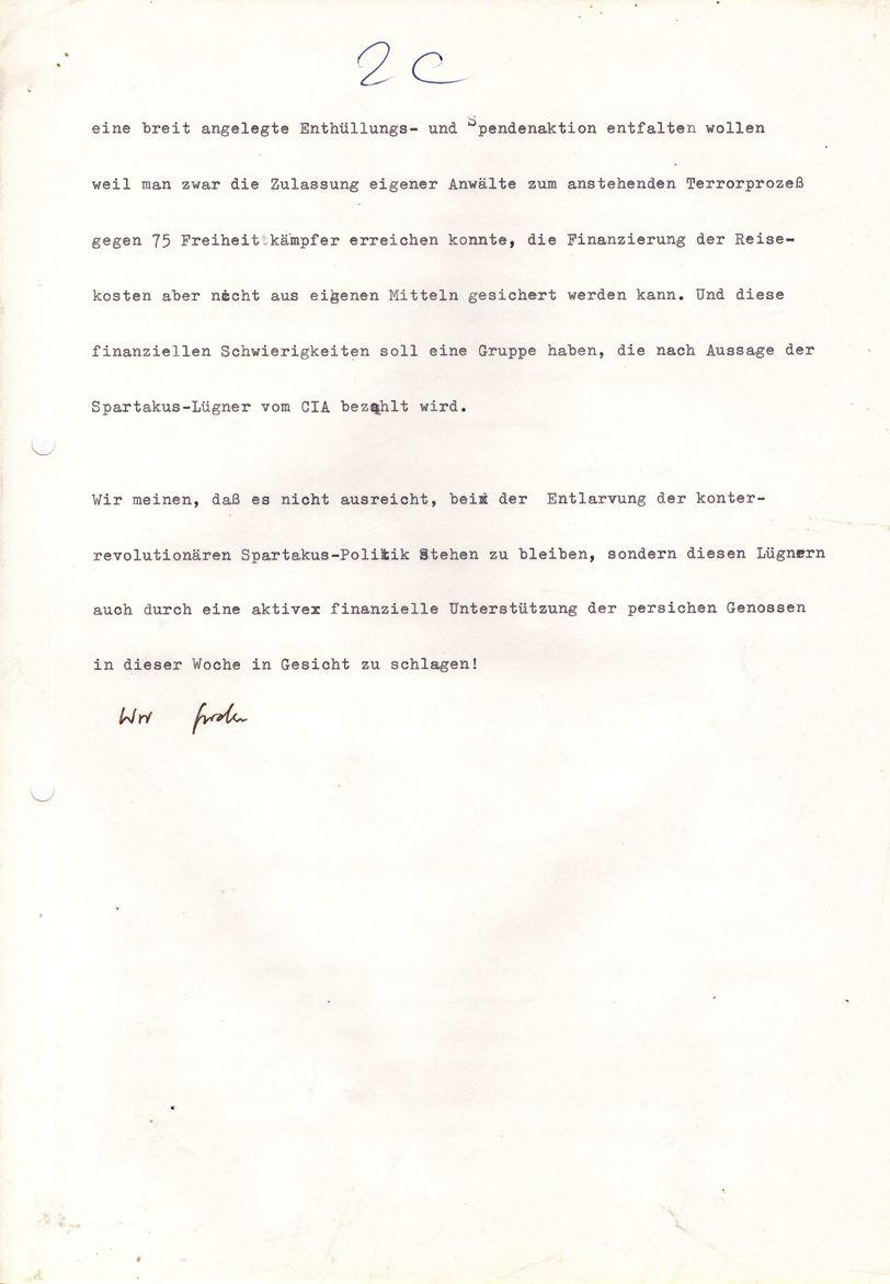 Kiel_MF1972_347