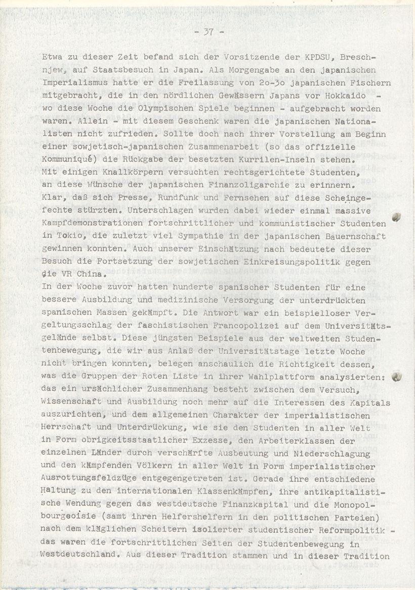Kiel_MF_Intern039