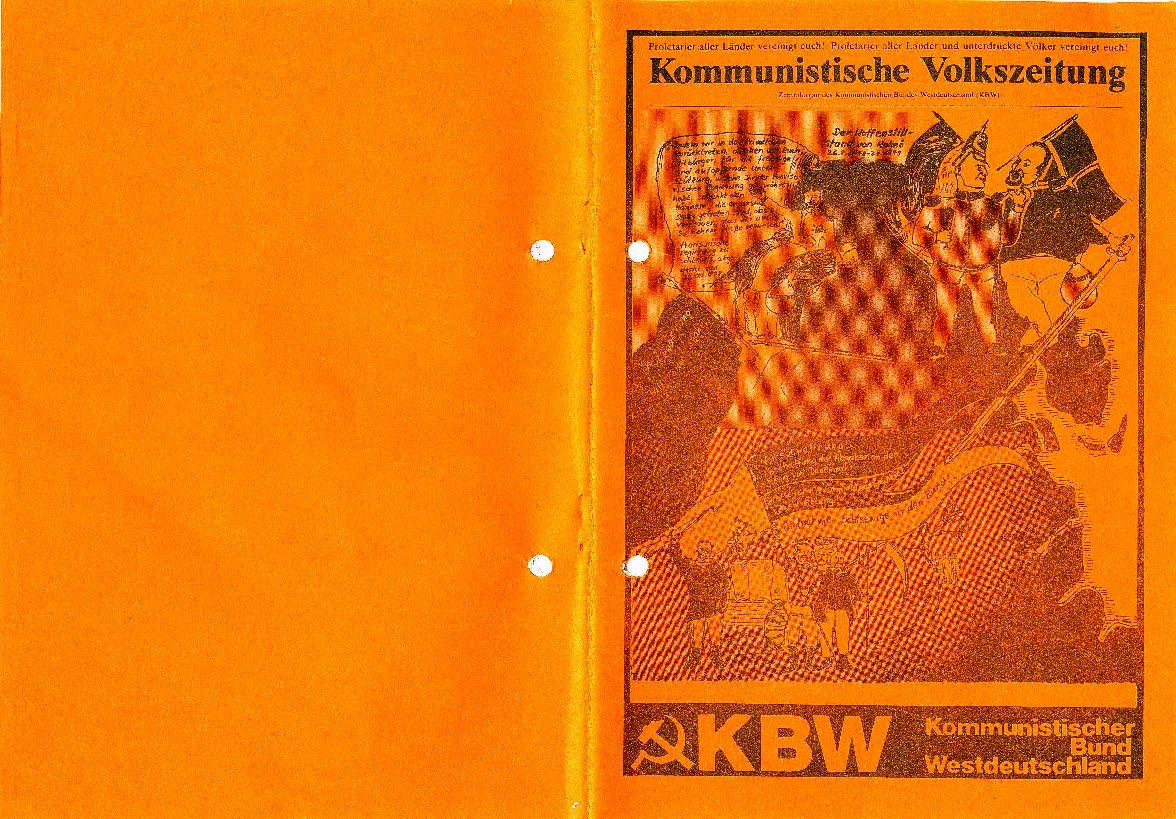 Schleswig_Holstein_KBW001