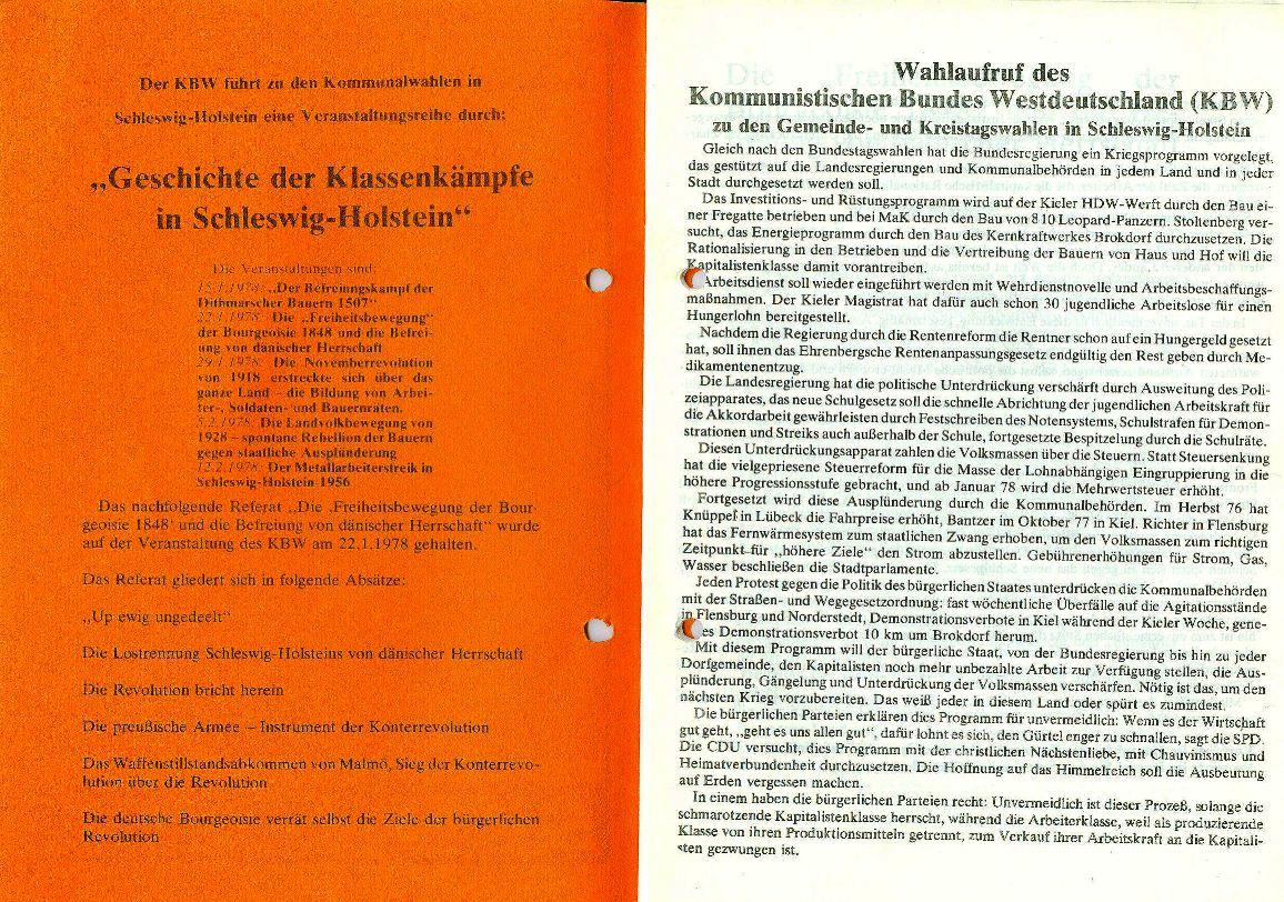 Schleswig_Holstein_KBW002