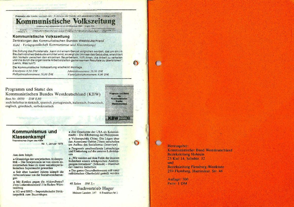 Schleswig_Holstein_KBW015