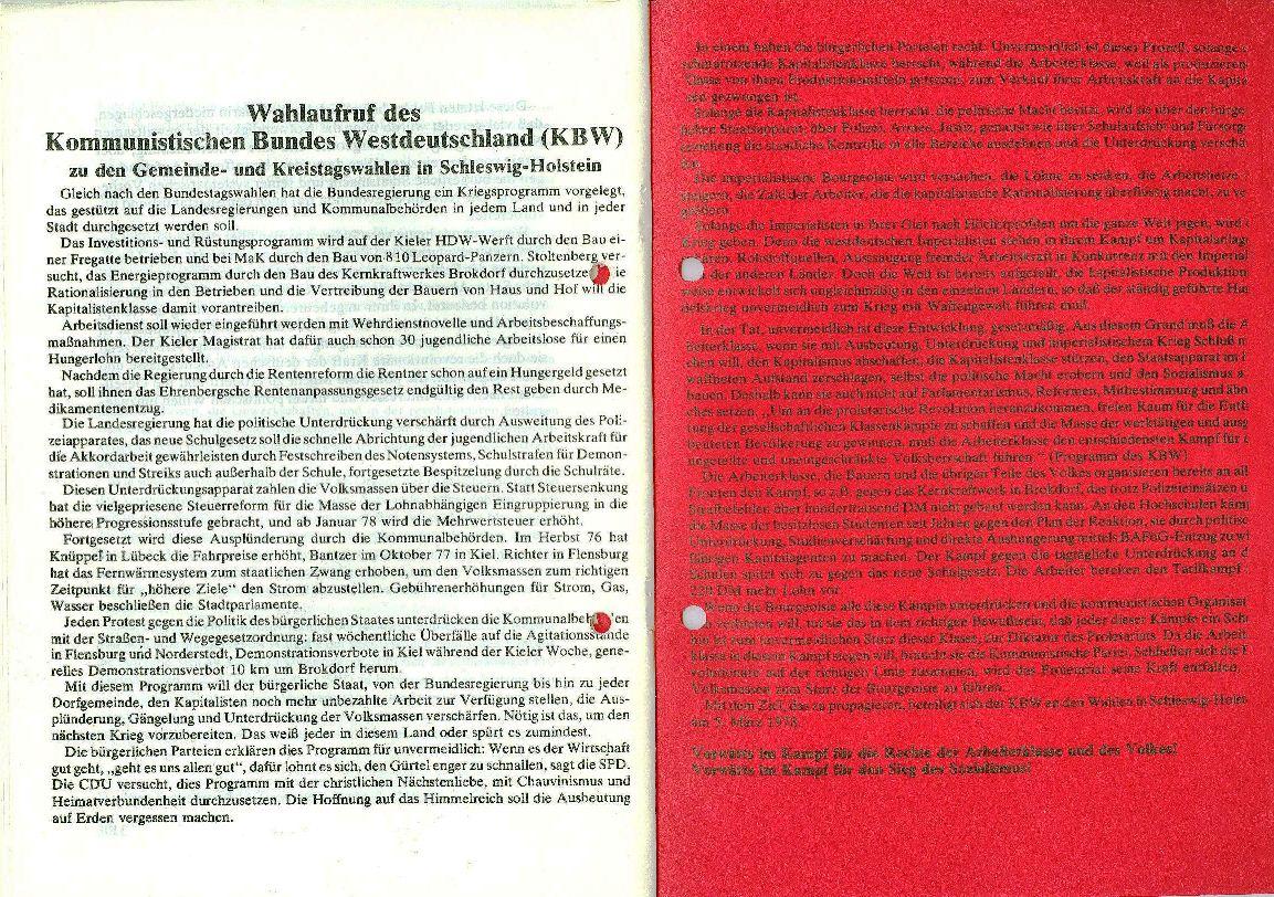 Schleswig_Holstein_KBW033