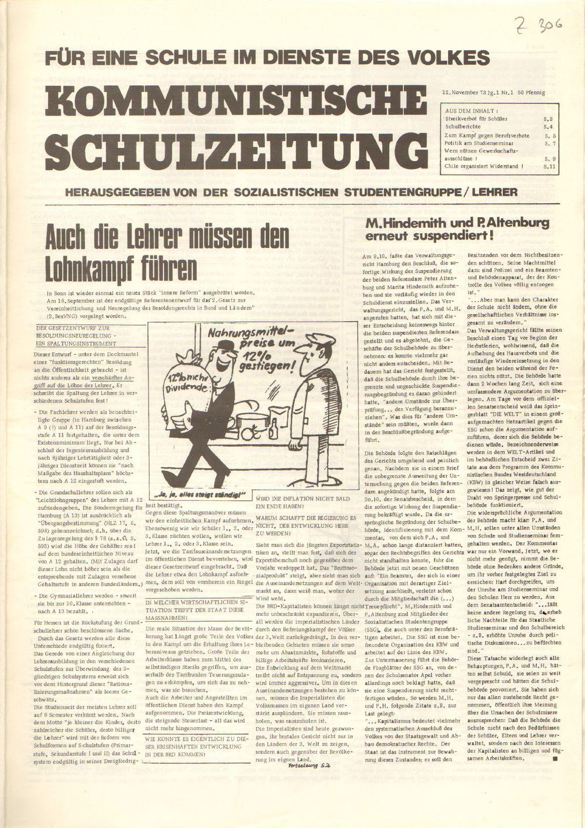 Kommunistische_Schulzeitung001