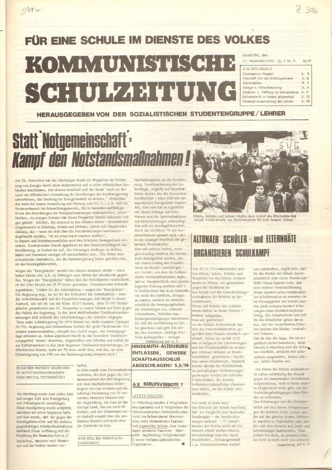 Kommunistische_Schulzeitung013