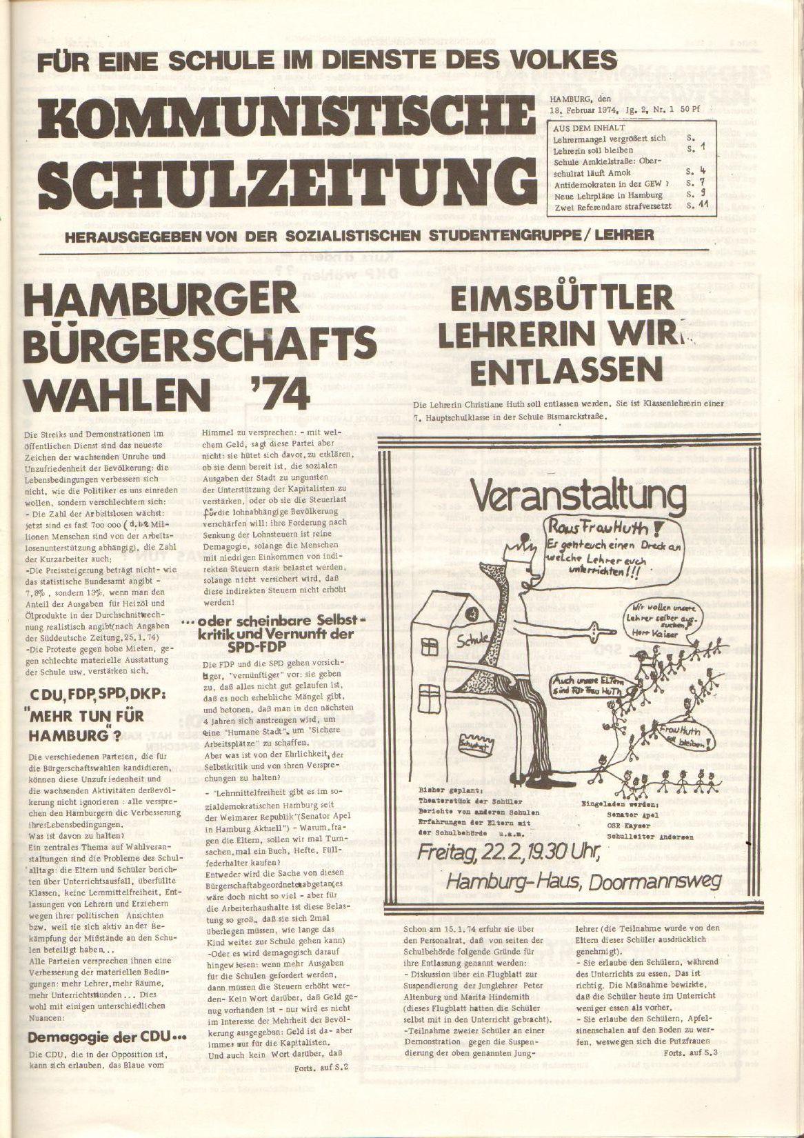Kommunistische_Schulzeitung029