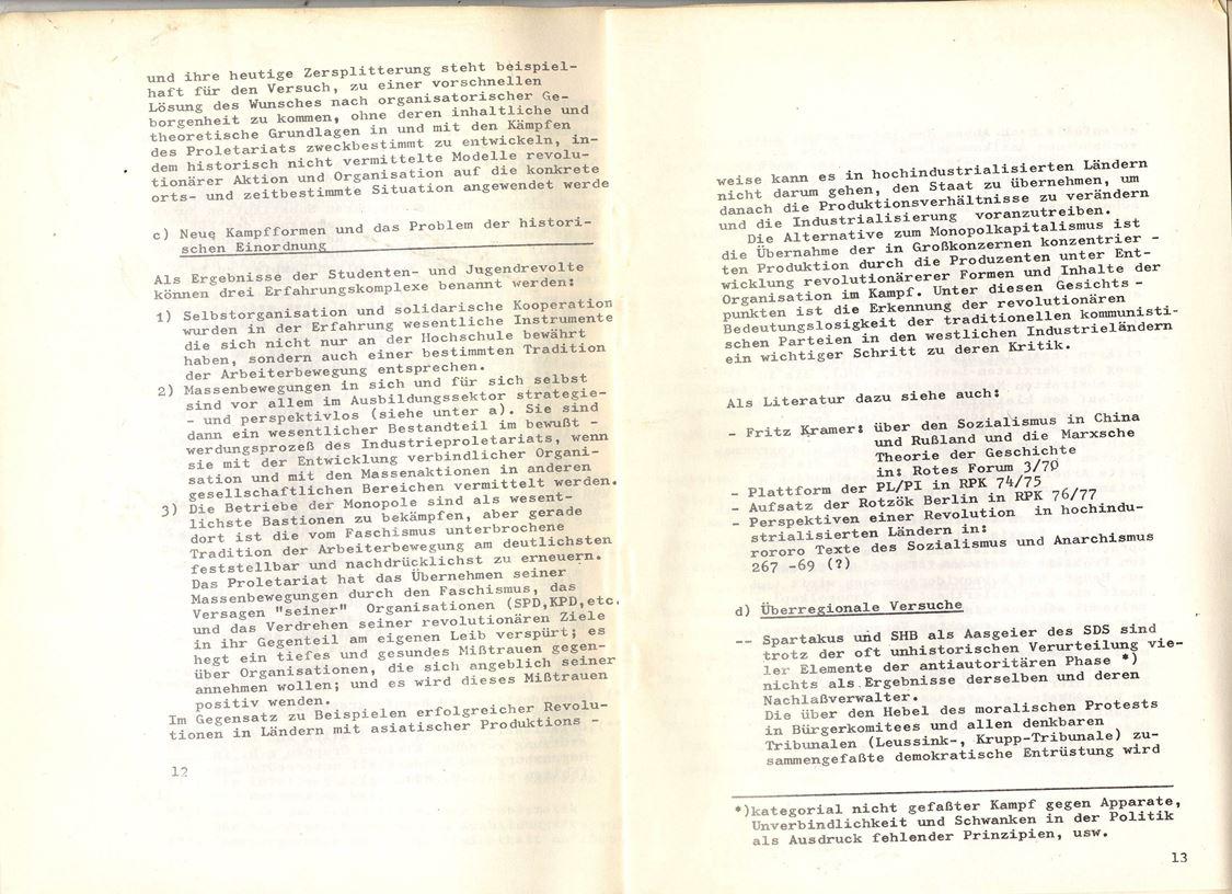 VDS_1970_Hochschule008