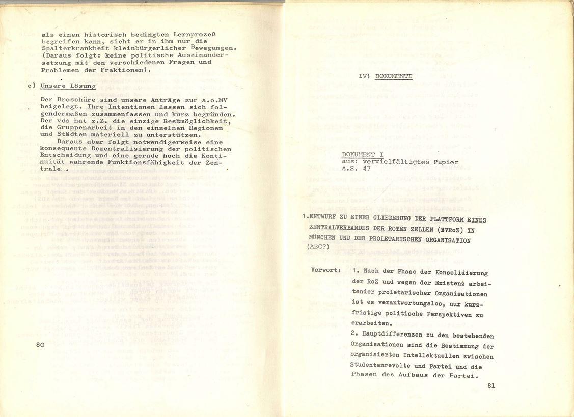 VDS_1970_Hochschule042