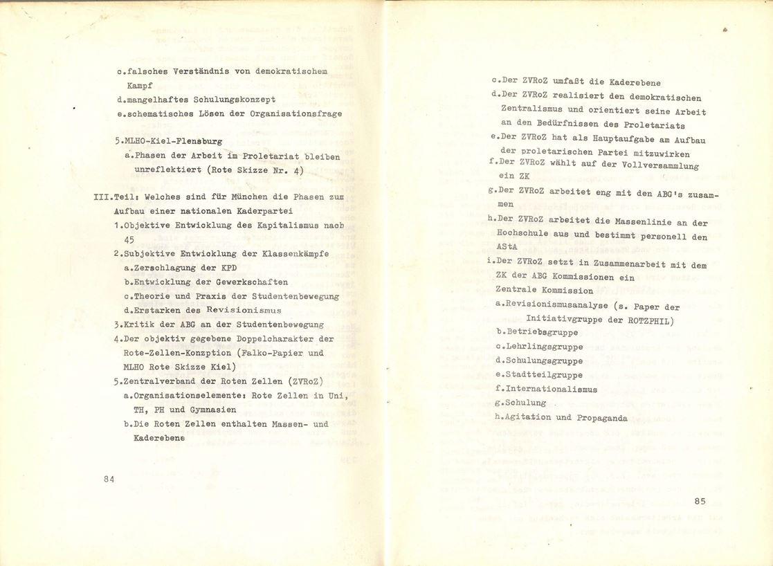 VDS_1970_Hochschule044