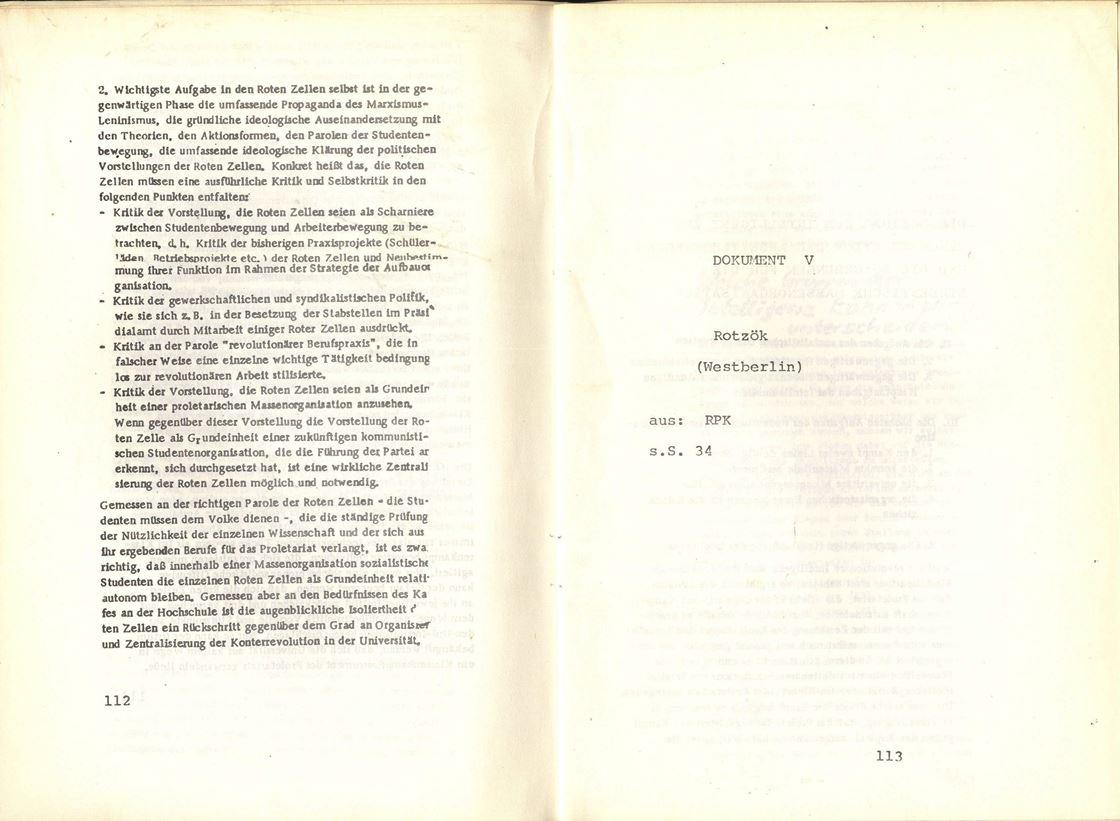 VDS_1970_Hochschule058