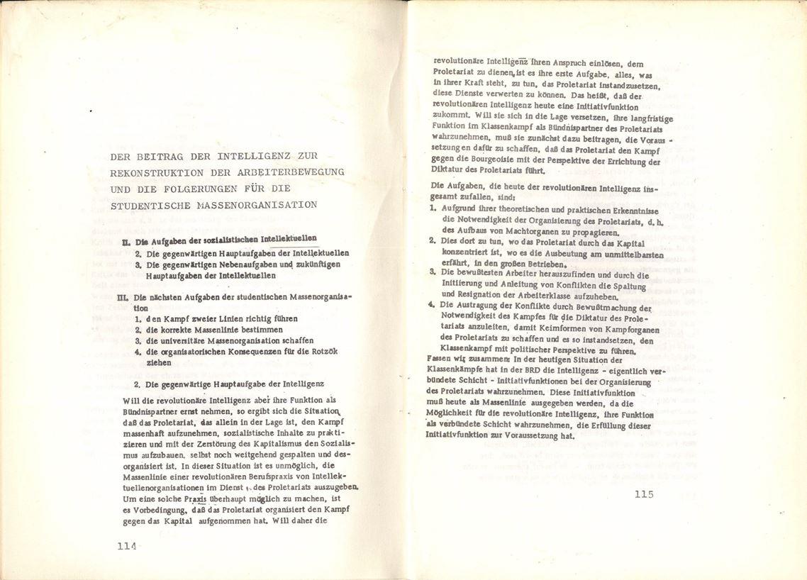 VDS_1970_Hochschule059