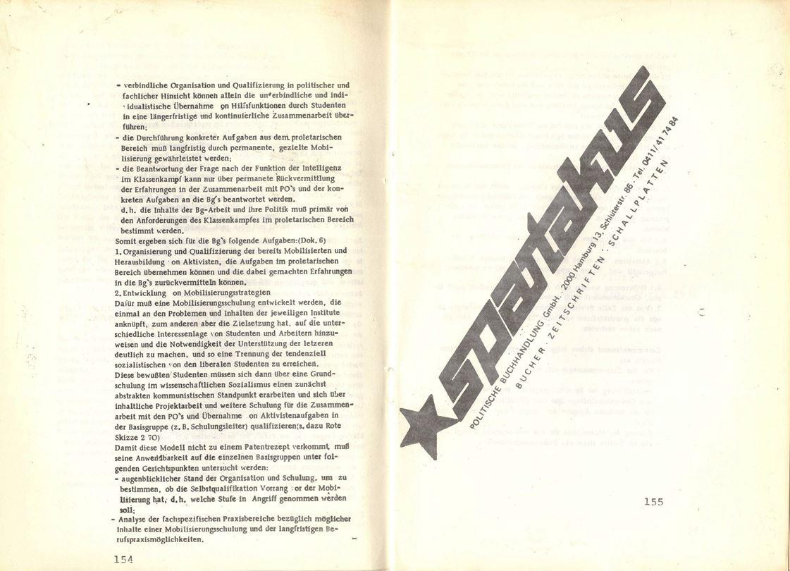 VDS_1970_Hochschule079