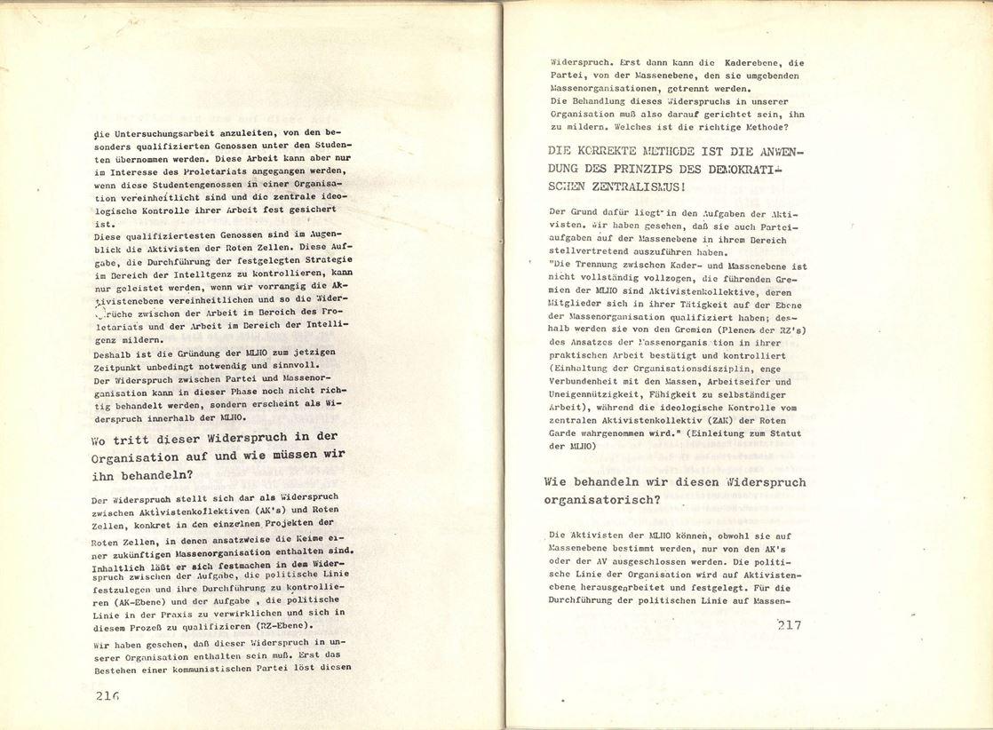 VDS_1970_Hochschule110
