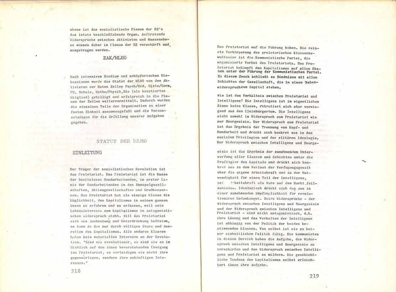 VDS_1970_Hochschule111