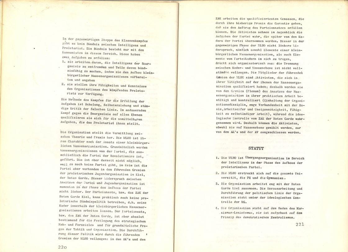 VDS_1970_Hochschule112