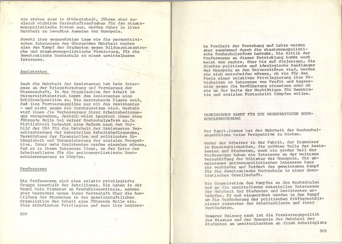 VDS_1970_Hochschule153