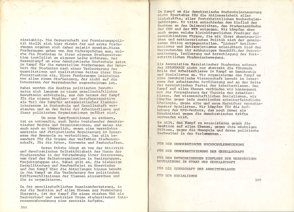 VDS_1970_Hochschule154