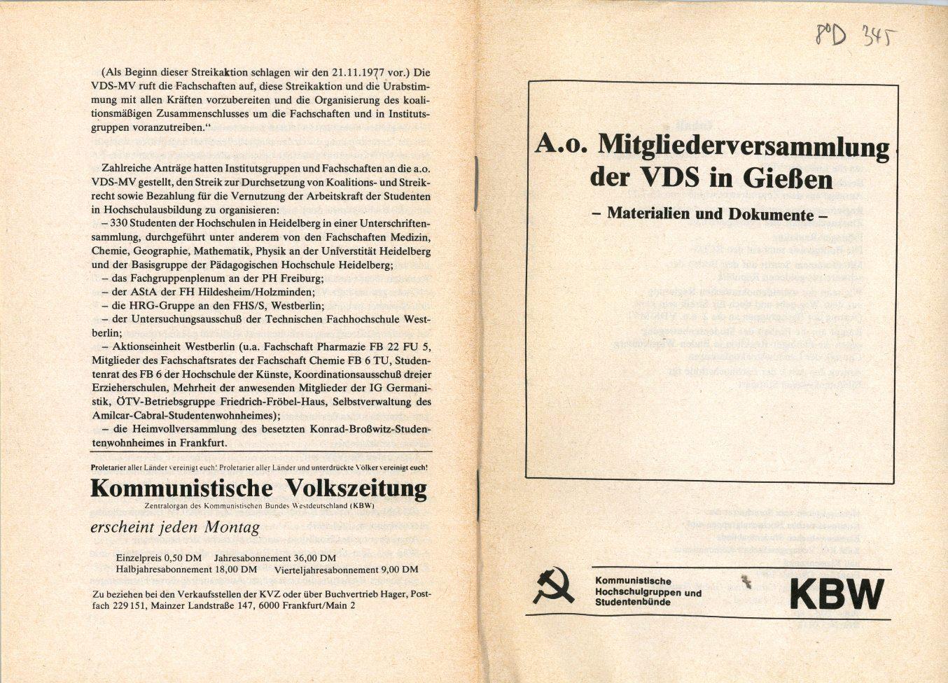 VDS_KBW_1977_MV_in_Giessen_01