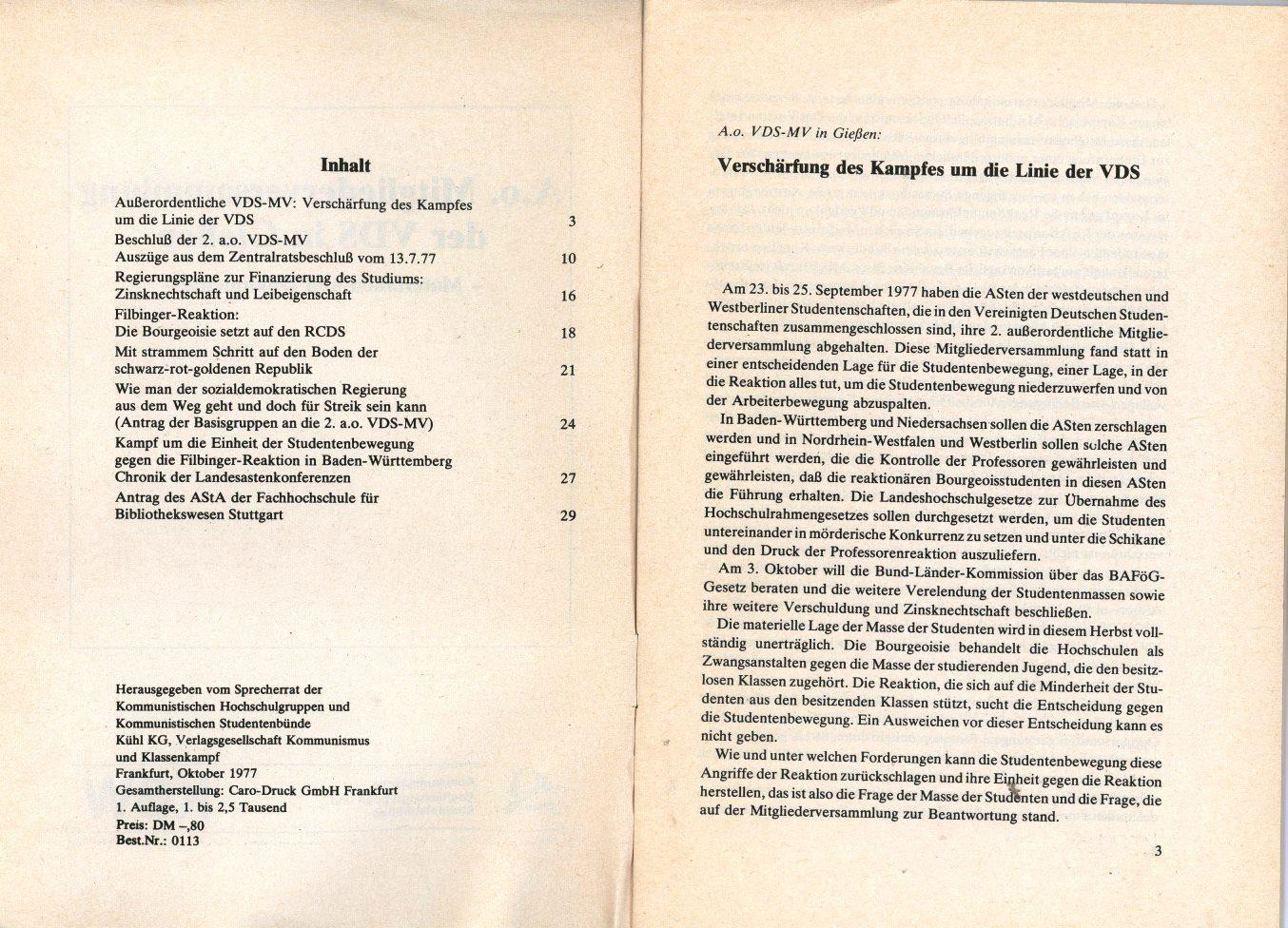 VDS_KBW_1977_MV_in_Giessen_02