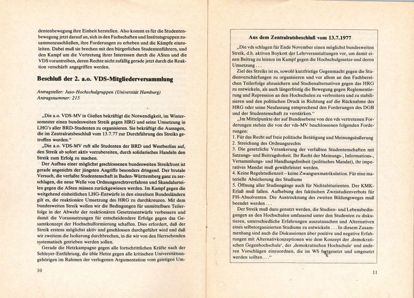 VDS_KBW_1977_MV_in_Giessen_06