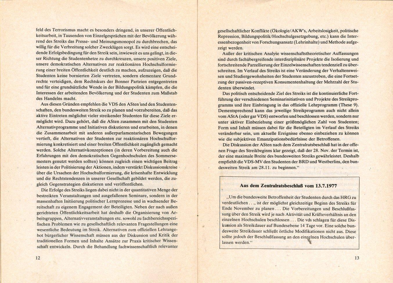 VDS_KBW_1977_MV_in_Giessen_07