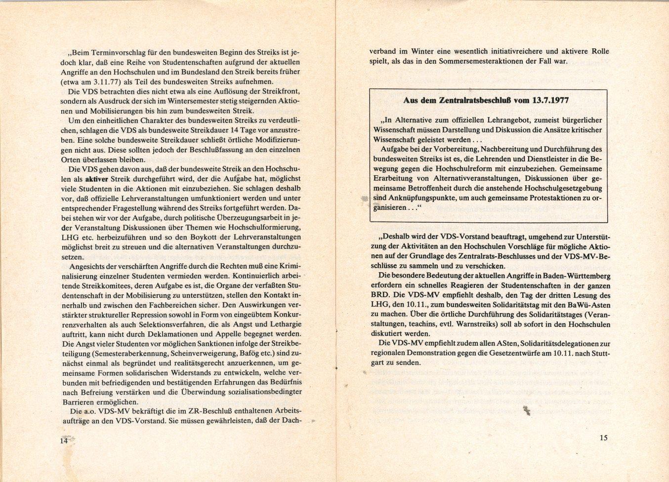 VDS_KBW_1977_MV_in_Giessen_08