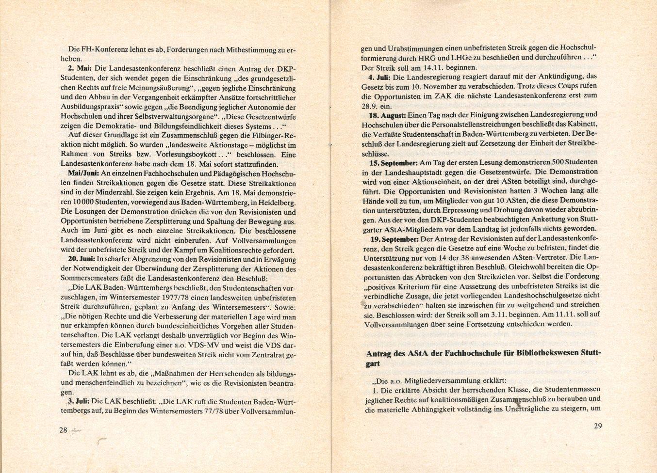 VDS_KBW_1977_MV_in_Giessen_15