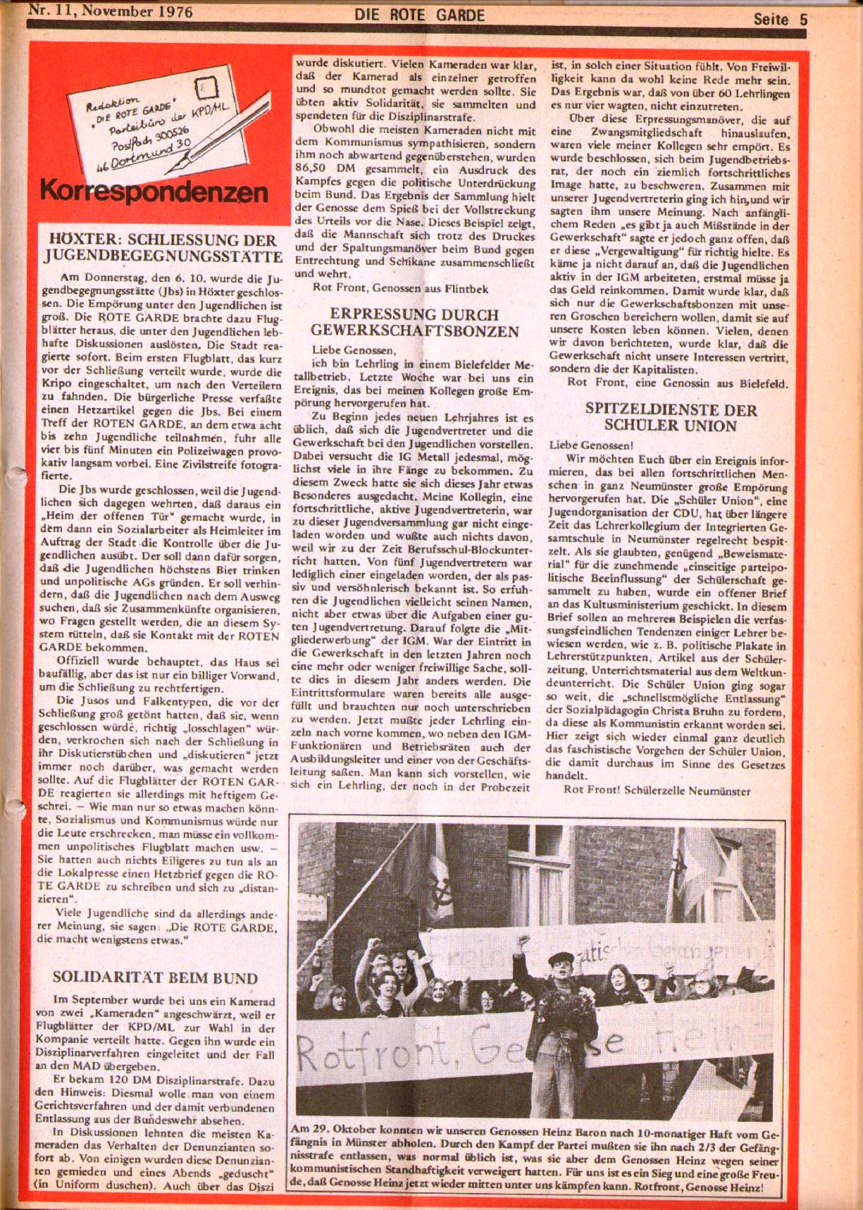 RGZ_1976_11_05