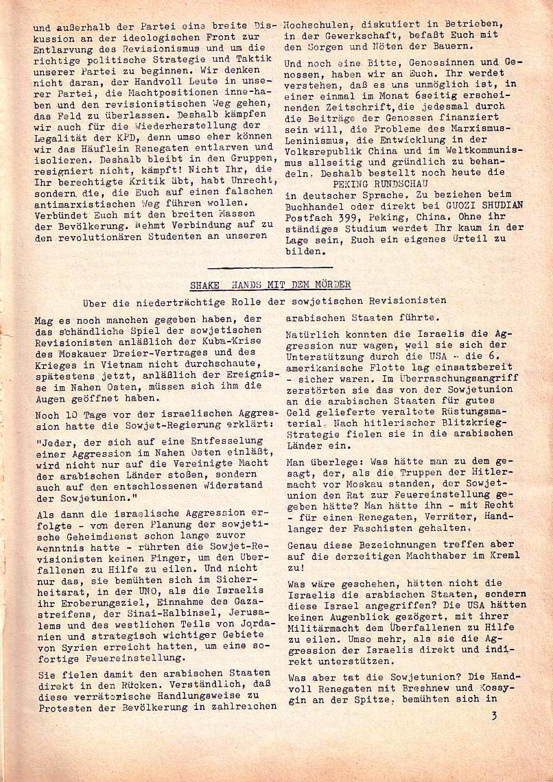 Roter Morgen, 1. Jg., Nr. 1, Juli 1967, Seite 3