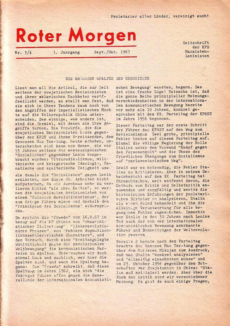 Roter Morgen, 1. Jg., Nr. 3/4, Sept./Okt. 1967, Seite 1