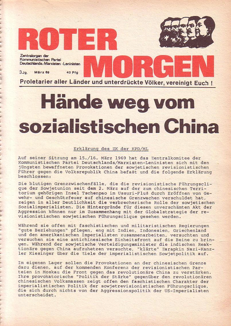 Roter Morgen, 3. Jg., März 1969, Seite 1