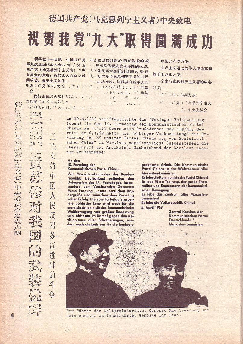 Roter Morgen, 3. Jg., April 1969, Seite 4