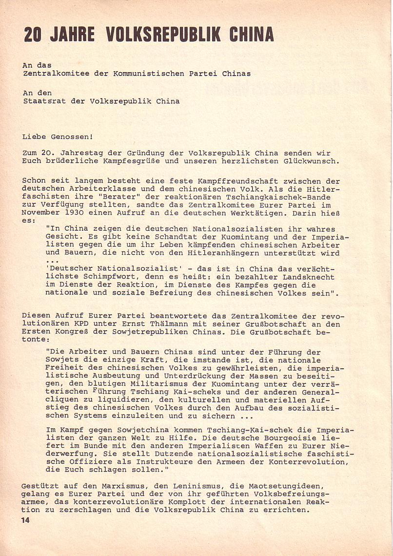 Roter Morgen, 3. Jg., Okt. 1969, Seite 14