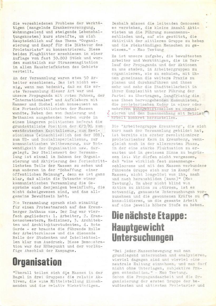 Roter Morgen, 4. Jg., Sonderdruck, März 1970, Seite 6