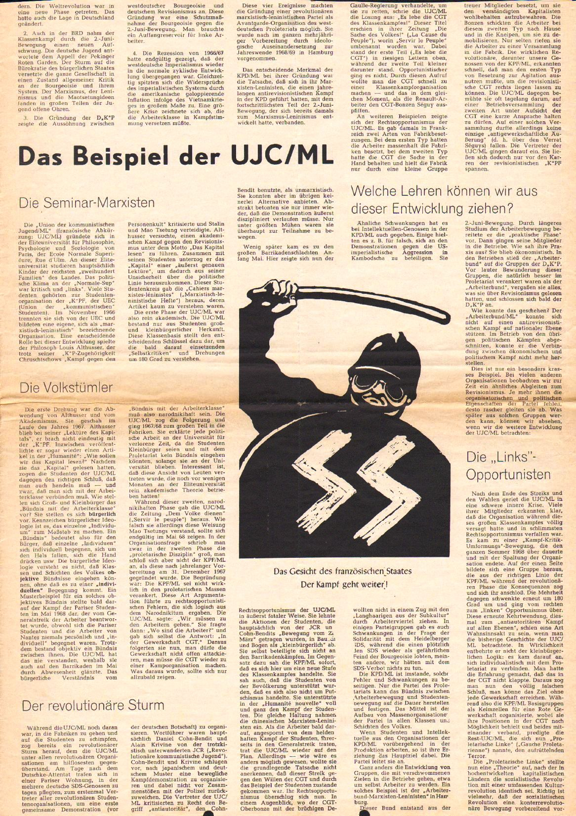 Roter Morgen, 4. Jg., August 1970, Nr. 7, Seite 5