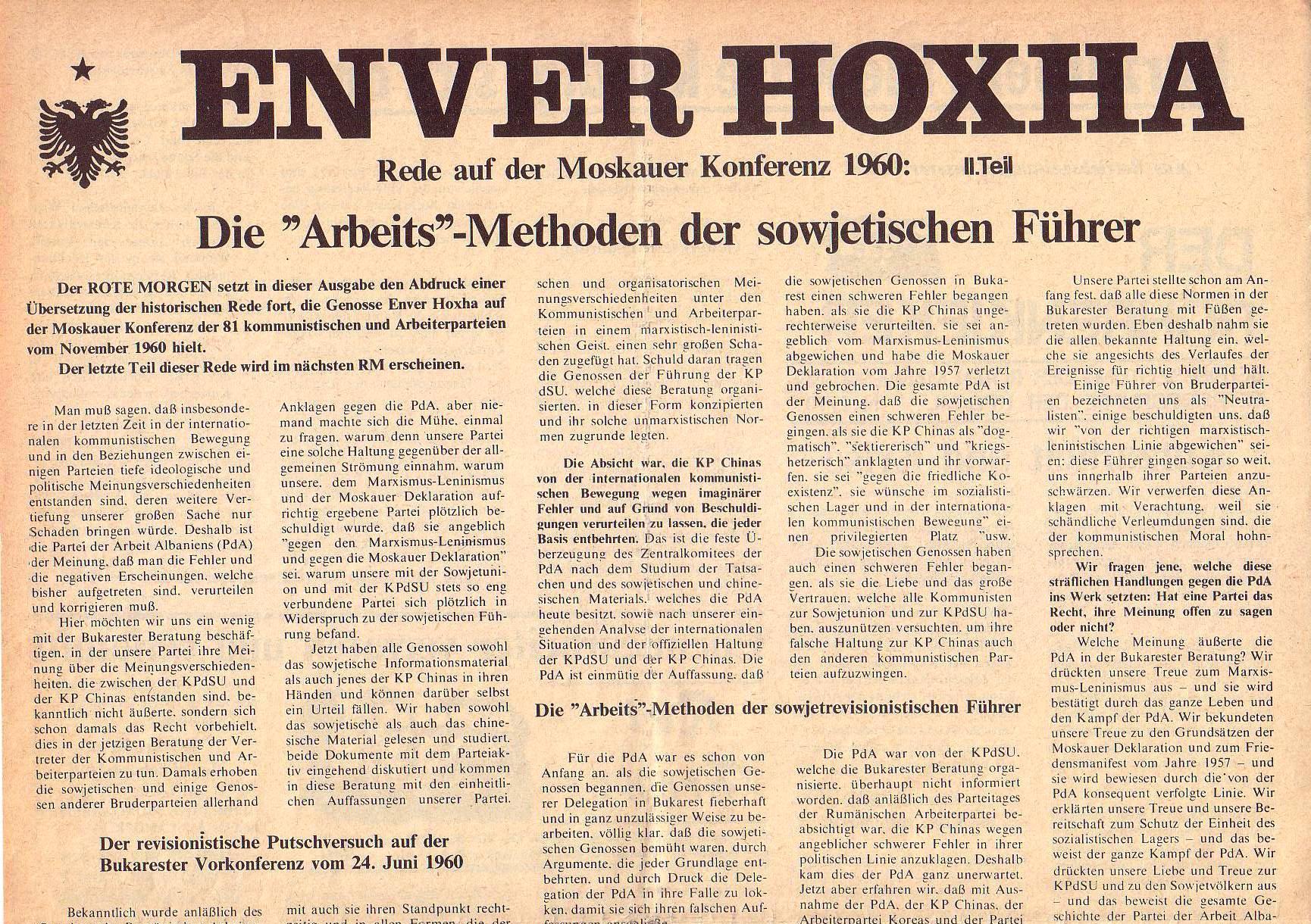 Roter Morgen, 5. Jg., Februar 1971, Nr. 2, Seite 4a