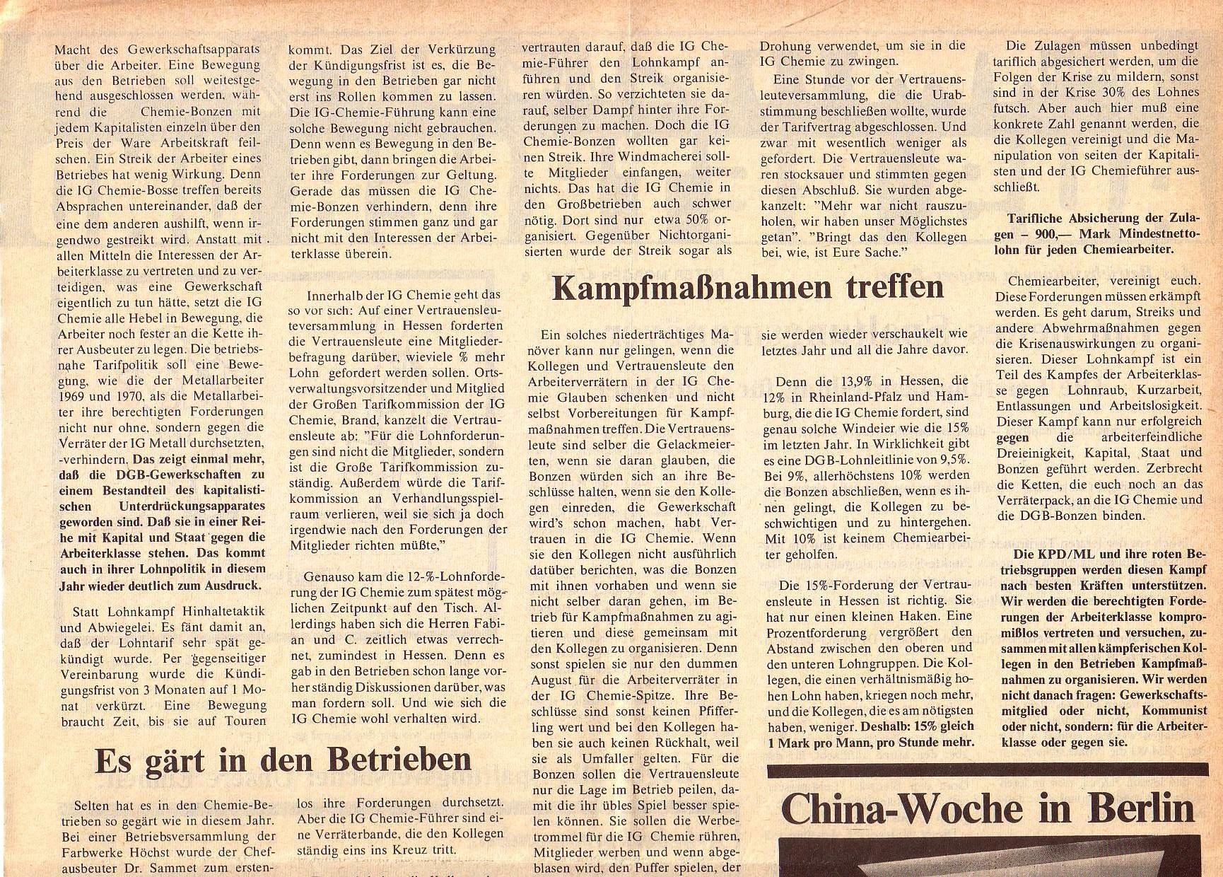 Roter Morgen, 5. Jg., April 1971, Nr. 4, Seite 5a
