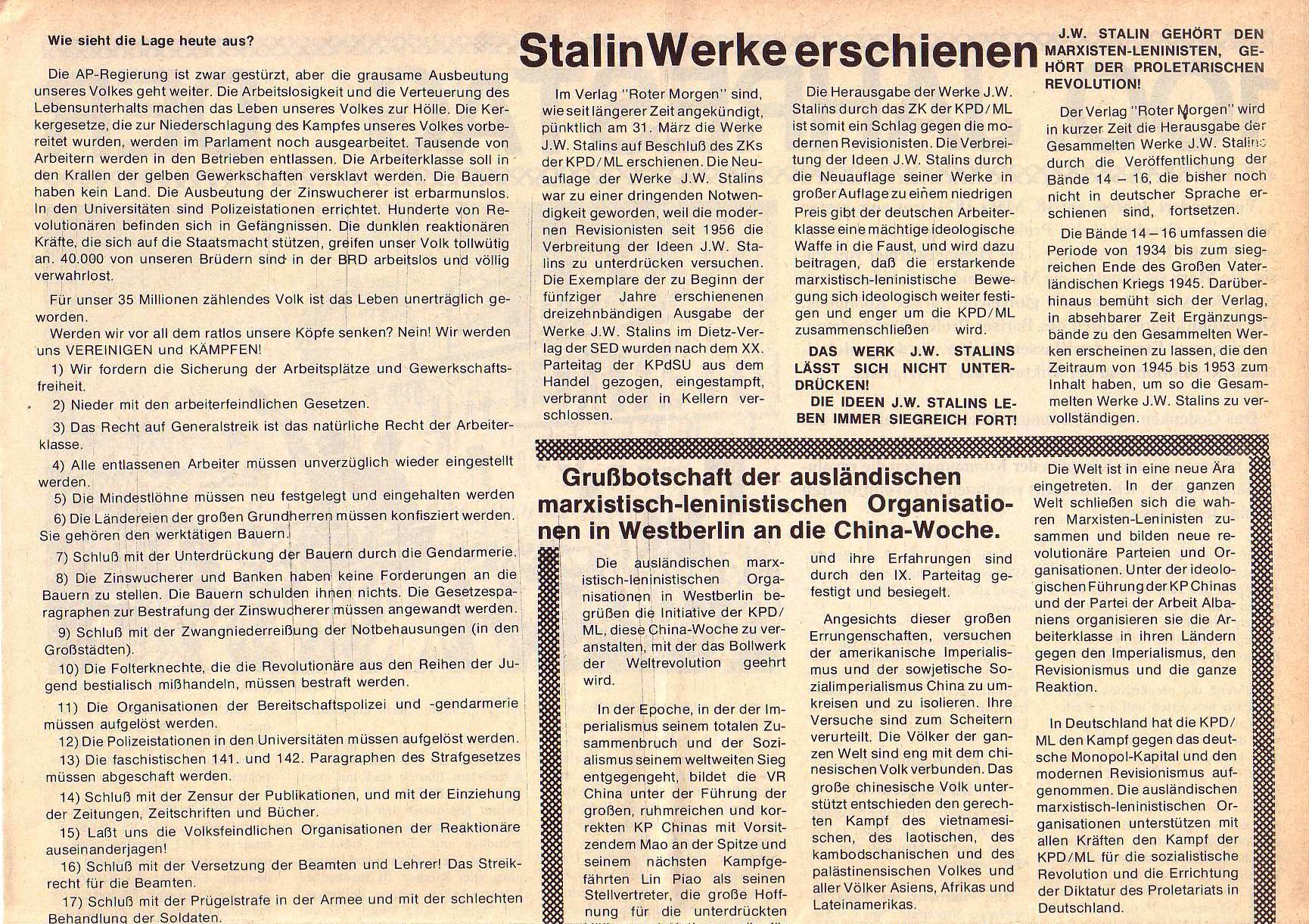 Roter Morgen, 5. Jg., April 1971, Nr. 4, Seite 9a