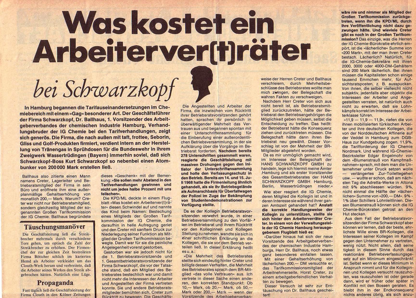 Roter Morgen, 5. Jg., Juli 1971, Nr. 7, Seite 3a