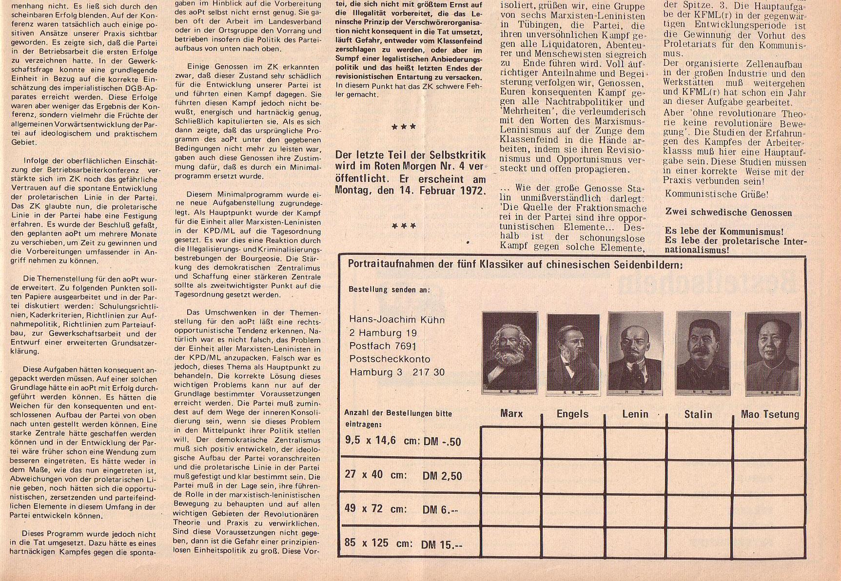 RM_1972_03_14