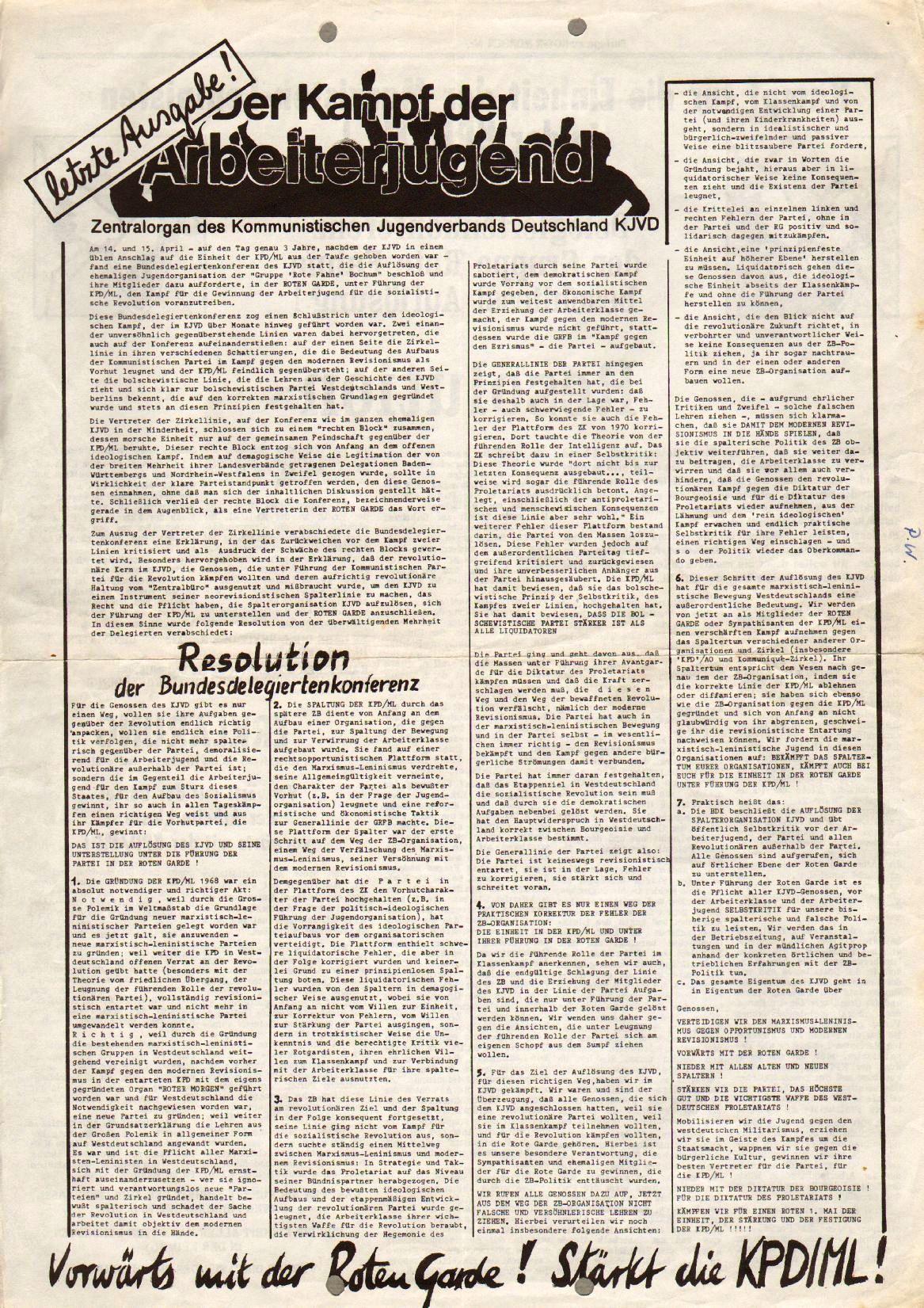 Roter Morgen, 7. Jg., 5. Mai 1973, Nr. 17, Beilage, Seite 2