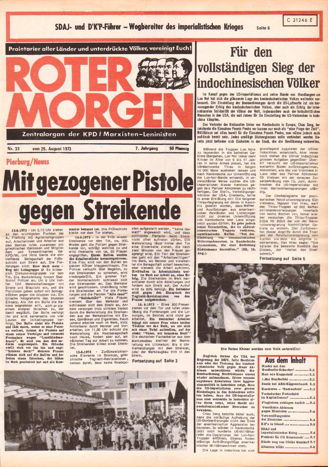 Roter Morgen, 7. Jg., 25. August 1973, Nr. 33, Seite 1