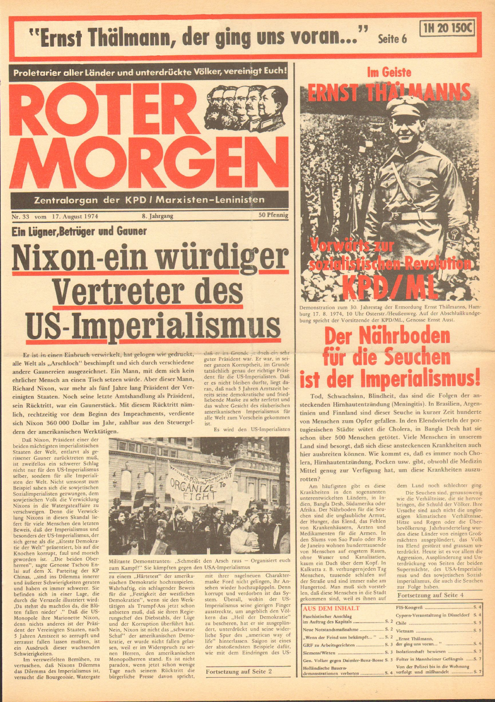 Roter Morgen, 8. Jg., 17. August 1974, Nr. 33, Seite 1