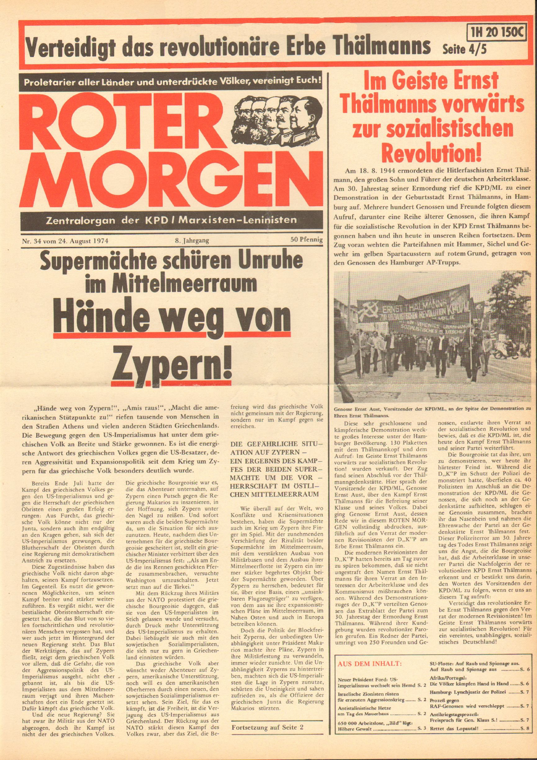 Roter Morgen, 8. Jg., 24. August 1974, Nr. 34, Seite 1